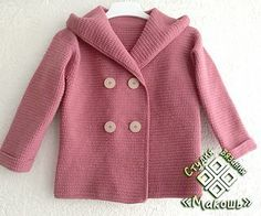 Ravelry: Child's Peacoat | pattern by Alexandra Trubicyna
