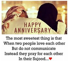Islamic Anniversary Wishes for Couples Islamic Anniversary Quotes Anniversary Wishes For Husband, Marriage Anniversary, Anniversary Quotes, First Anniversary, Wedding Anniversary, Islam Marriage, Happy Marriage, Dress Designs, Husband Wife
