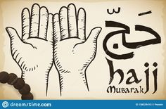 Illustration about Scroll with praying hands drawing on it and string beads or tasbih commemorating the Hajj -written in Arabic- pilgrimage and traditions. Illustration of month, illustration, gradient - 156529415 Praying Hands Drawing, Pilgrimage, Brush Strokes, How To Draw Hands, Drawings, Illustration, Art, Drawing Hands, Art Background