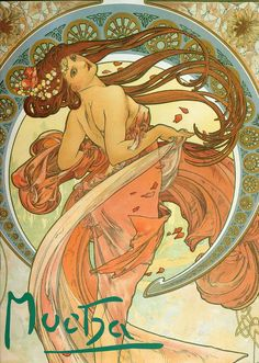 http://ayay.co.uk/backgrounds/paintings/alphonse_mucha/dance-close-up.jpg