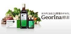 https://www.google.co.jp/search?q=酵素