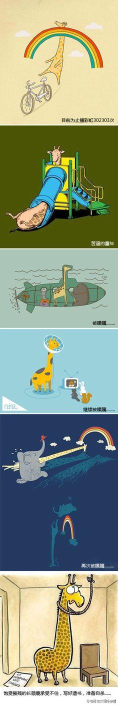 adorable giraffe.