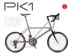 """PK1 20"""" wheel(451)/清爽かつセクシー、正統派にしてアバンギャルド。チタンの輝きと質感に、魅惑の言葉で比喩される美しいフレームシルエットは、きっとあなたの心を釘付けにするはずです。今までにない、ミニべロのかたちと上質感を追求したエレガントかつ、ポストモダンなフレームデザイン。ロードレーサー顔負けのスポーツ性能を兼ね備えた6.9kgのスーパーライトウエイトPK1。"""