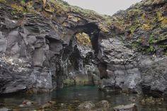 Snaefellsnes National Park | ... snaefellsnes visitor centre snaefellsnes national park snaefellsnes