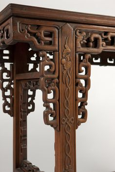 Lot# 1117  A Chinese carved wood altar table