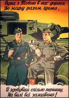 Postcard 1939