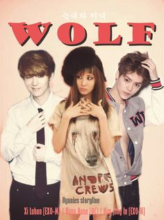 This is My Indonesian Fanfiction...: Wolf '늑대와 미녀' (Chapter 3)