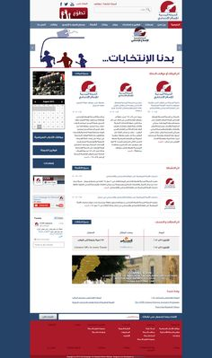 The Civil Campaign for Electoral Reform (CCER) is a broad alliance for civil society associations. The Project was based on an older version of the site, but with a substantial improvement with user interface as well as admin interface and capabilities. Technologies used in the creation of the site were ASP.NET, C#, SQL Server 2008, HTML, CSS, and JavaScript - See more at: http://mindfield.co/Project/244/CCER-Bilingual-Website#sthash.GIi4TxT9.dpuf