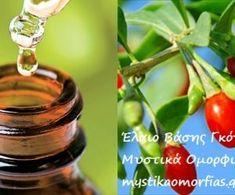 Σέρουμ Ματιών Λίφτινγκ Άμεσης Δράσης. Τιμή προσφοράς. | Μυστικά ομορφιάς | mystikaomorfias.gr