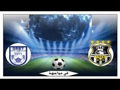 ES Setif vs Tadjenant - http://www.footballreplay.net/football/2016/12/23/es-setif-vs-tadjenant/