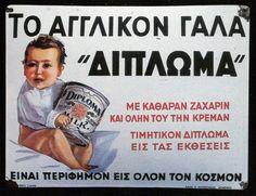 γαλα ΔΙΠΛΩΜΑ  παλιές διαφημίσεις - Greek retro ads Vintage Advertising Posters, Old Advertisements, Vintage Ads, Vintage Posters, Vintage Food, Old Posters, Old Greek, Poster Ads, Retro Ads