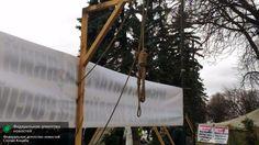 """Kiew, den 16. Februar . Die Aktivisten der nationalistischen Partei """"Svoboda"""", der UNA-UNSO """"Patrioten der Ukraine"""" und andere kamen auf das Gelände der Werchowna Rada der U…"""