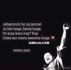 Nusrat Fateh Ali Khan,nfak lines,nfak shyri Nfak Quotes, Life Quotes Pictures, Sufi Quotes, Hindi Quotes, Quotations, Qoutes, Nfak Lines, Dear Diary Quotes, Legend Quotes