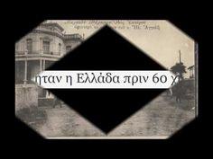 Τα πάντα για τον άνθρωπο         : Ελλάδα πριν 60 χρόνια . Για να μαθαίνουν οι νέοι κ...