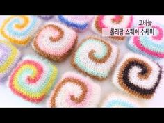 [crochet scrubby] how to crochet watermelon Diy Crochet, Crochet Crafts, Crochet Baby, Crochet Projects, Crochet Stitches, Crochet Patterns, Diy And Crafts, Arts And Crafts, Crochet Videos