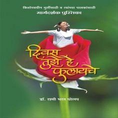 30+ Best marathi song images | marathi song, mp3 song, dj movie