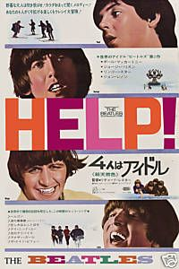 (United Artists, Japanese X Rock and Roll. Starring The Beatles (John - Available at Sunday Internet Movie Poster. Beatles Poster, Les Beatles, Beatles Albums, Beatles Art, Beatles Photos, Japanese Film, Japanese Poster, Japanese Art, Richard Lester