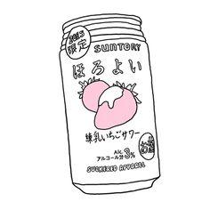 ❁◦∘ RMonnie ・゚✧:・゚ Pop Stickers, Tumblr Stickers, Kawaii Stickers, Kawaii Doodles, Kawaii Art, Japon Illustration, Cute Illustration, Tumblr Transparents, Homemade Stickers