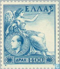 Stamp: King Paul's Birthday - Goddess Fame (Greece) (Greek Kings and Queens) Mi:GR 610 Postage Stamp Art, Stamp Catalogue, Greek Art, Vintage Stamps, Rubber Raincoats, Stamp Collecting, My Stamp, Greece, History