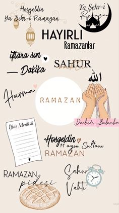 Ramadan, Islamic Girl Images, Quran Quotes Love, Gifs, Allah Islam, Cute Love Songs, Quran Verses, Aesthetic Pictures, Islamic Quotes