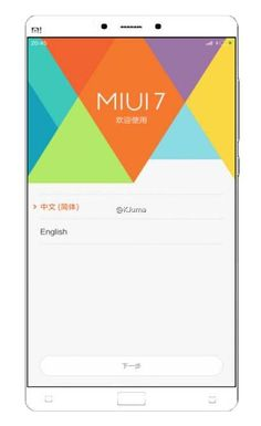 Xiaomi Mi5 4G smartphone use 5.7 inch screen, with Qualcomm Snapdragon 820 octa core processor, has 4GB RAM, 32GB ROM, 8MP front camera, 13MP+16MP dual rear camera, installed Android 5.1 OS.