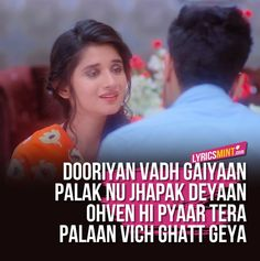 Guri Punjabi Song Lyrics