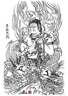 Traditional Japanese Tattoo Designs, Mosaic Tattoo, Japanese Tatoo, Japan Tattoo, Buddhist Art, Irezumi, Deities, Line Drawing, Coloring Books