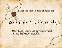 Dua for the first 10 days of Ramadan