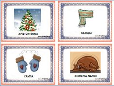 Παιχνίδι για το νηπιαγωγείο - Οι Γρίφοι του Χειμώνα! Too Cool For School, Online Games, Games For Kids, Classroom, Education, Cool Stuff, Winter, Frame, Babies