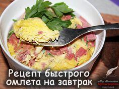 Рецепты на завтрак - Вкусные рецепты от Мир Всезнайки