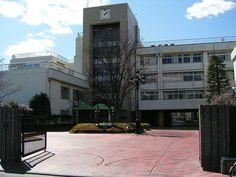 Giappone - Japanese school