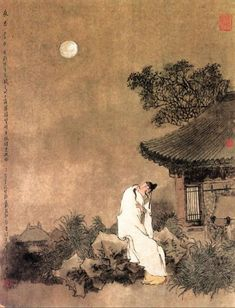 Above: Li Bai reciting his famous poem: Jing Ye Si   .  Chuang qian ming yue guangYi shi di shang shuang.Ju tou wang ming yue,Di tou si gu xiang.Before my bedThere is bright-lit moonlightSo that it seemsLike frost on the ground:Lifting my headI watch the bright moonLowering my headI dream that I'm home.  .  Jing Ye Si (Quiet Night Thoughts) by Li Bai (Li Po)
