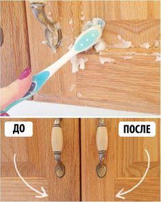Чистим кухонную мебель=========================================Смешайте 1 ложку растительного масла с 2 ложками пищевой соды и используйте щетку или ткань для очистки шкафа