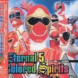 Super Sentai Collection: 5 Colored Spirit [CD]