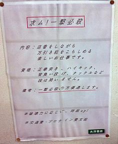 fd_chu_04