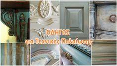 ΟΔΗΓΟΣ για Τεχνικές Παλαίωσης Mirror, Furniture, Home Decor, Decoration Home, Room Decor, Mirrors, Home Furnishings, Home Interior Design, Home Decoration