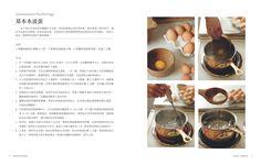 經典蛋料理 - Google 搜尋