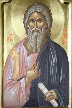 Religious Icons, Religious Art, Religious Images, Byzantine Icons, Byzantine Art, Icon Clothing, Paint Icon, Christ Is Risen, Icons