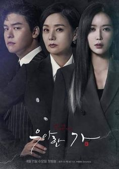 ★★★★ Tears In Heaven, Boys Over Flowers, Drama Taiwan, Kdramas To Watch, Jin, Family Poster, Strong Female Characters, Family News, Free Footage