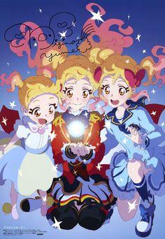 Nijino Yume The Rainbow Idols Real Anime, Anime Love, Anime Guys, Yume, Anime Stars, Anime Screenshots, Cute Chibi, Anime Angel, Kawaii Cute