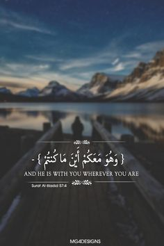 Allah is everywhere Quran Quotes Love, Quran Quotes Inspirational, Beautiful Islamic Quotes, Allah Quotes, Muslim Quotes, Arabic Quotes, Hindi Quotes, Quran Sayings, Hadith Quotes