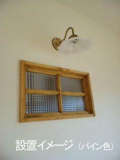 Glass Block Windows, Glass Blocks, Kids Room, House Design, Shelves, Interior, Furniture, Home Decor, Wood Windows