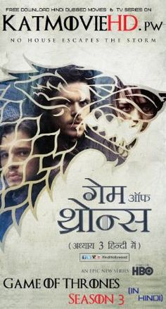 48 Best Hindi Dubbed TV Series images in 2019