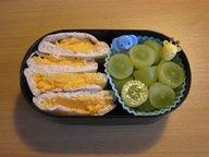 mini pitas stuffed with cheese spread