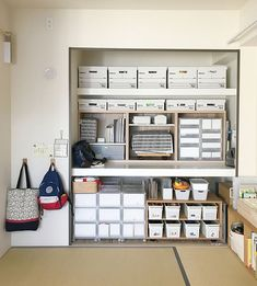 Awesome storage inspiration from Those large storage spaces, called Oshiire, are traditionally installed in Japanese-style…