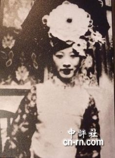 溥儀 - Google 検索 婆さん。。。川島雅子