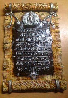 Jain Navkar Mantra Frame