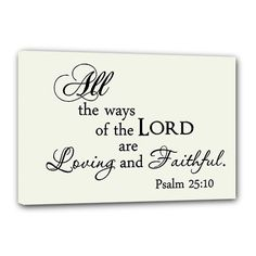 Framed canvas print 2 All the ways of the Lord by EpicDesignsDecor