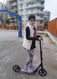 Natassa's blog tips: Το καινούργιο πατίνι της Βαλεντίνας Blog Tips, Baby Strollers, Children, Baby Prams, Young Children, Boys, Kids, Prams, Strollers