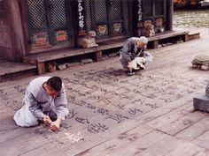 봄 여름 가을 겨울 그리고 봄 [Spring, Summer, Autumn, Winter...and Spring] (2003), by Kim Ki-Duk